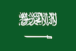 Saudi Arabia guide