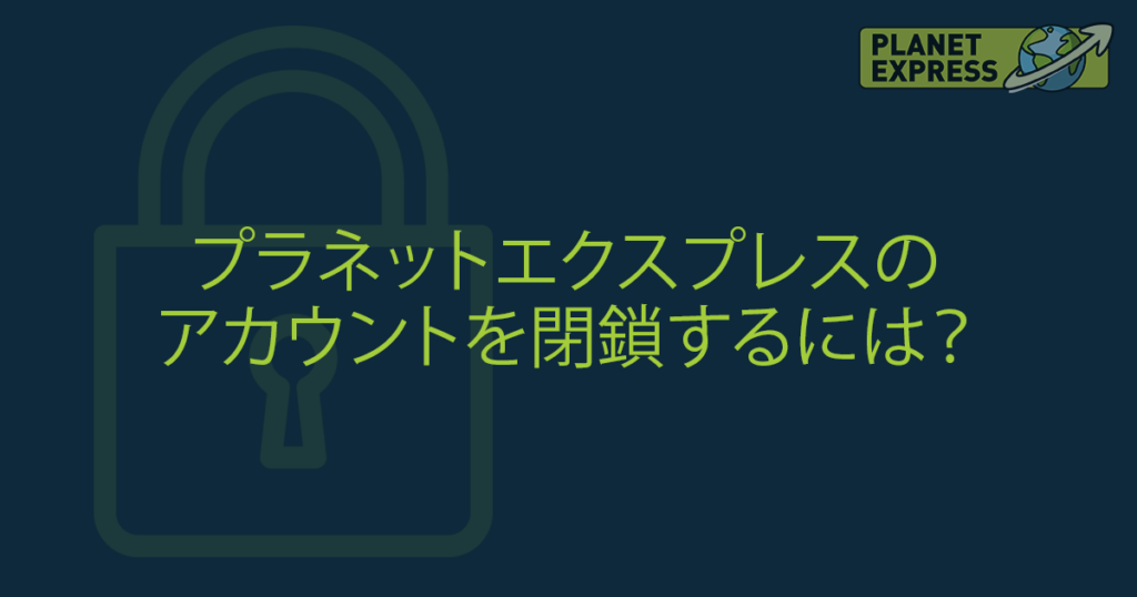 JAP how to close your account new