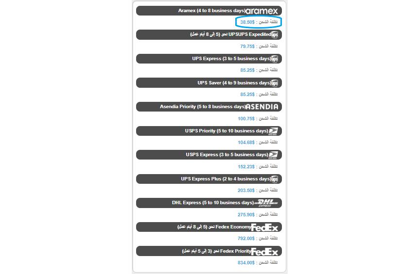 اسعار الشحن من خلال viabox