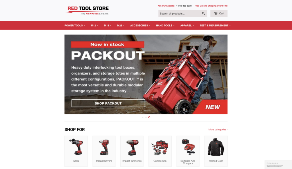 red tool store screenshot