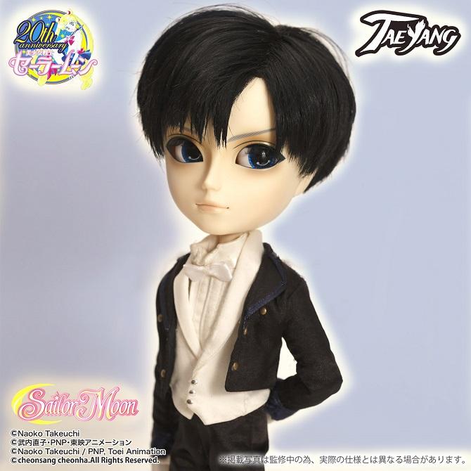 taeyang doll pullip